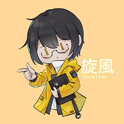 旋風之音 GoneTone - Logo